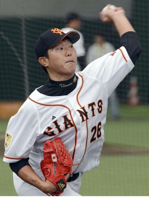 Tetsuya Utsumi, Japan baseball team