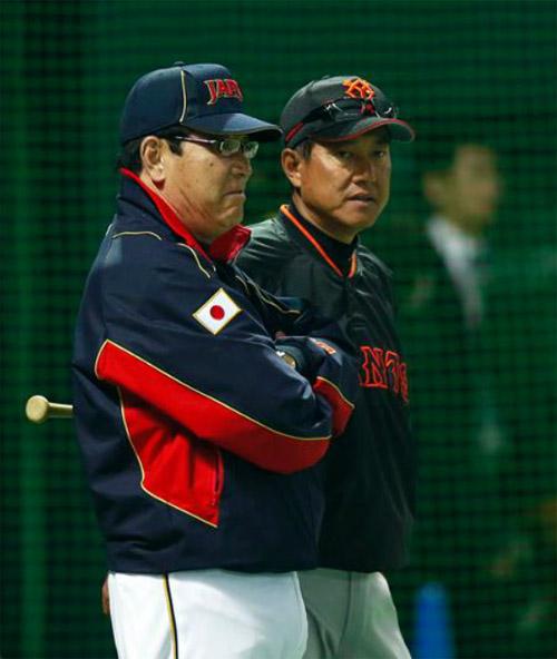 Preocupación en el puesto de mando Samurái