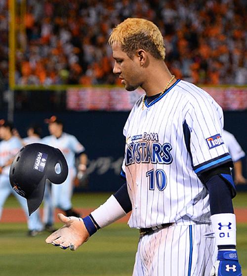 Yulieski no pudo evitar la derrota de su equipo / FOTO Web BayStars