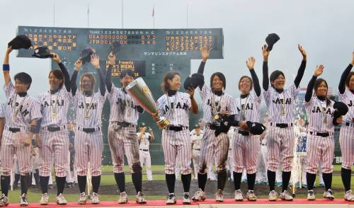 Japón, Oro en el VI Campeonato Mundial de Béisbol Femenino