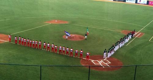 Cuba vs México, final de la Serie del Caribe 2015